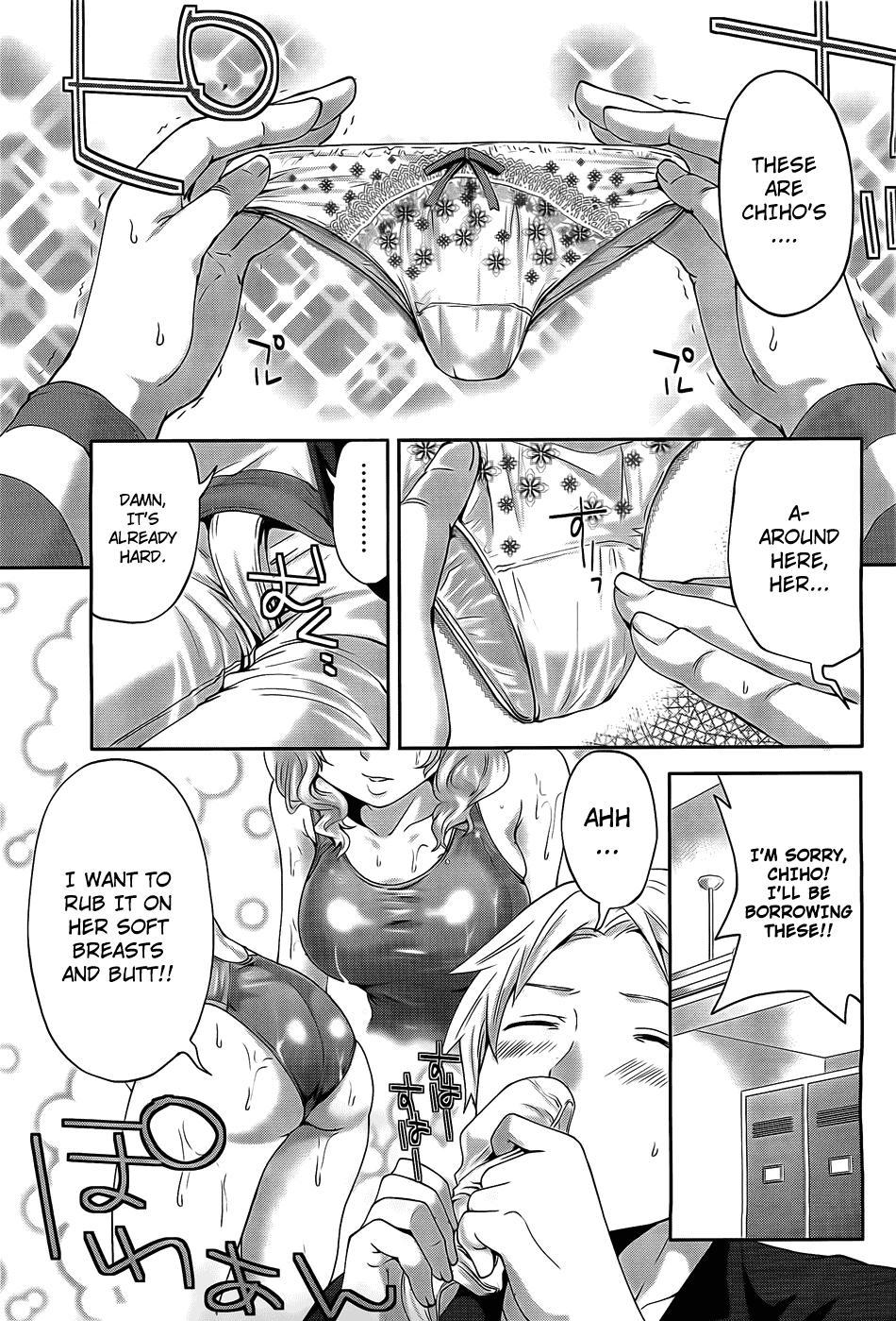 Abunai Mizugi 5