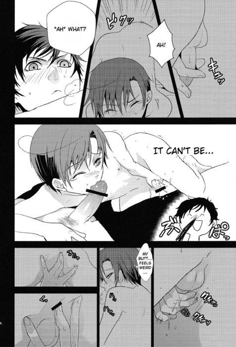 Ecchi na Kobun ha Suki Desu-ka?   Do You Like Naughty Servants? 11