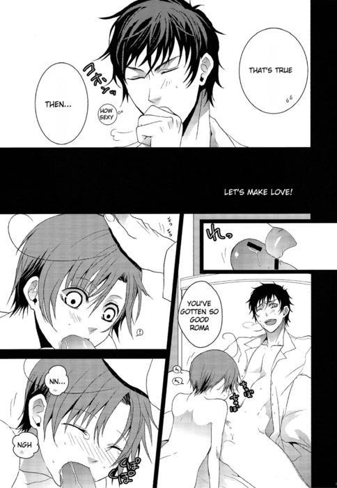 Ecchi na Kobun ha Suki Desu-ka?   Do You Like Naughty Servants? 18