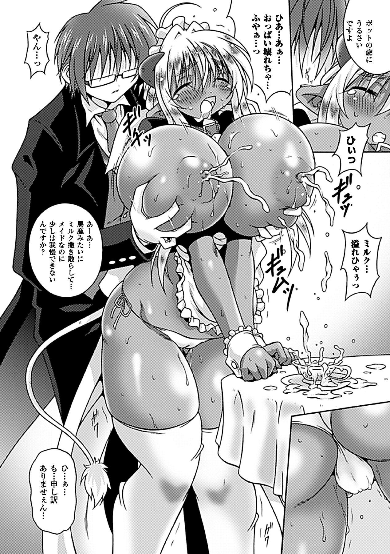 Kasshoku Heroine Vol.2 Digital 51