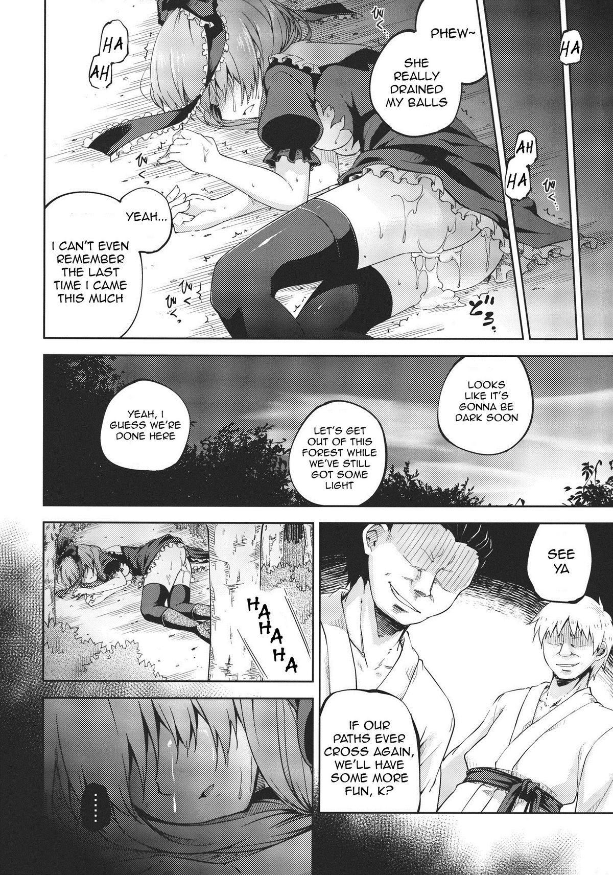 Kowasareta Omamori | Broken Charm 25