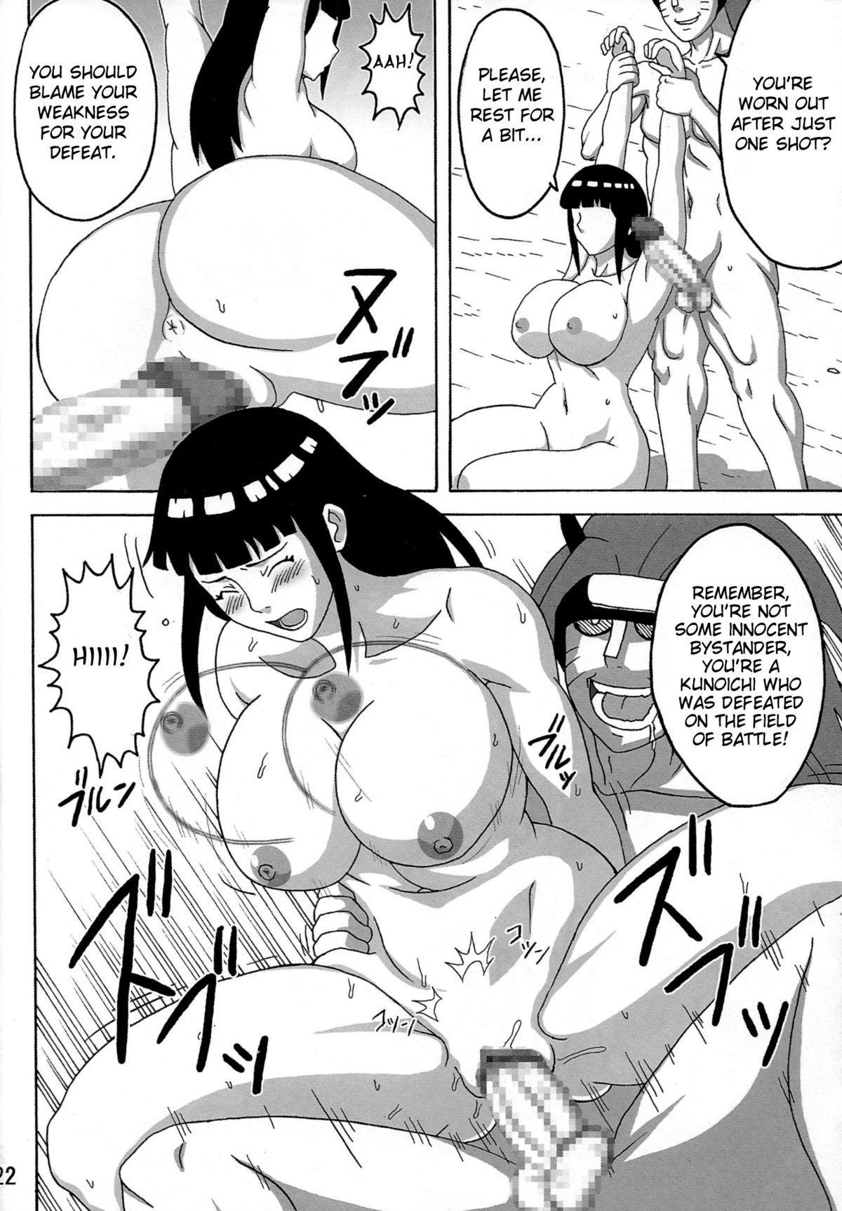 Taikan Kyonyou Shugi | Huge Breasts Rapists 22