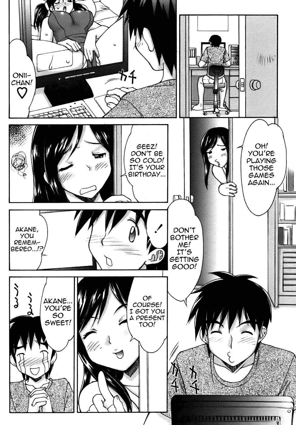 [Mizuyoukan] My Little Sister ~Akane~ Special (Kunoichi Tsubaki Chinpouchou Chapter 10) [ENG] [Yoroshii] 5