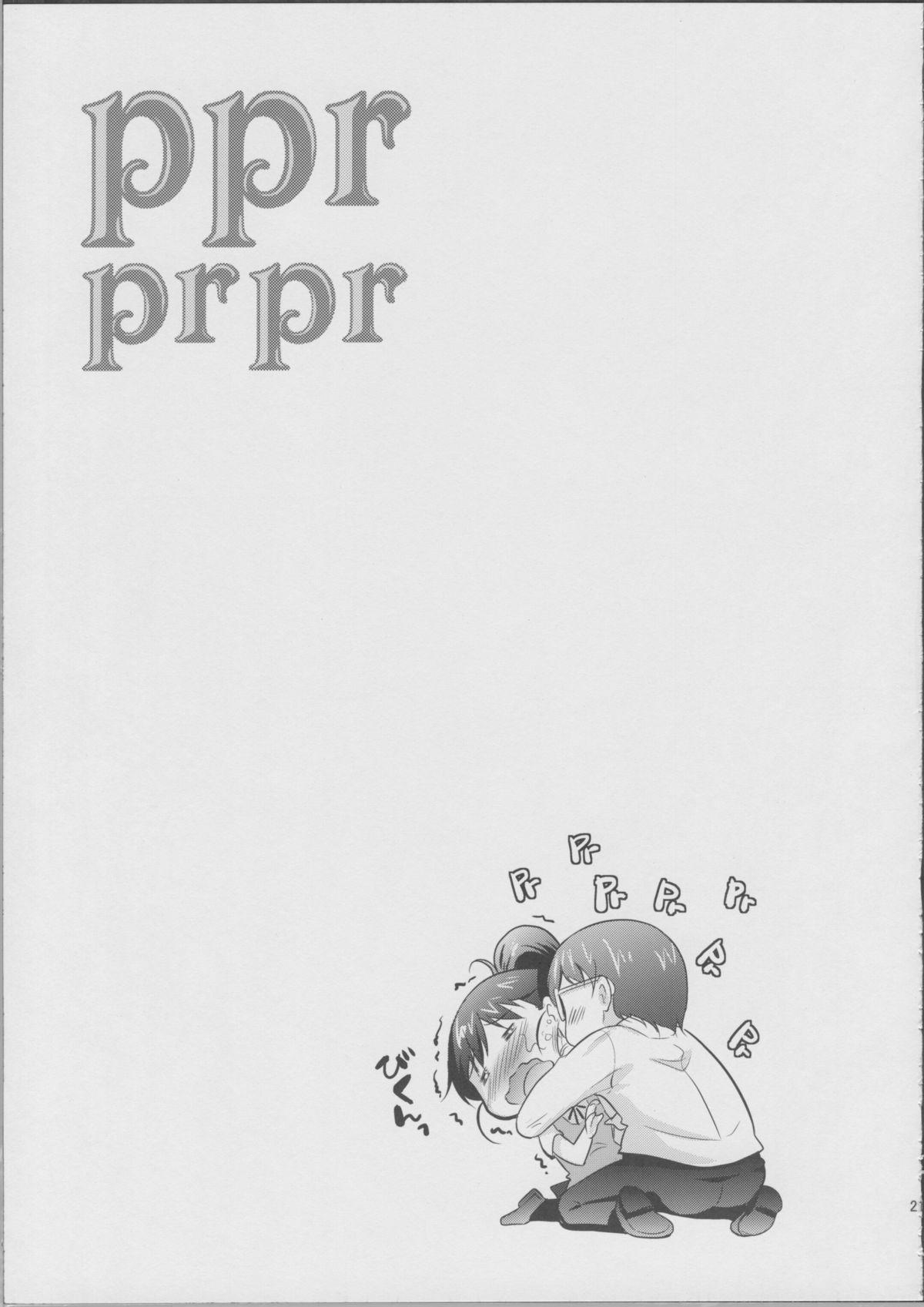 ppr prpr 21