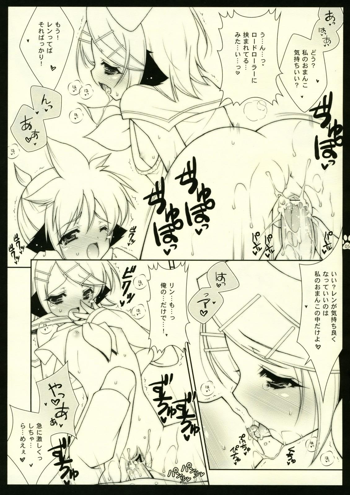 Shigukore 1 4