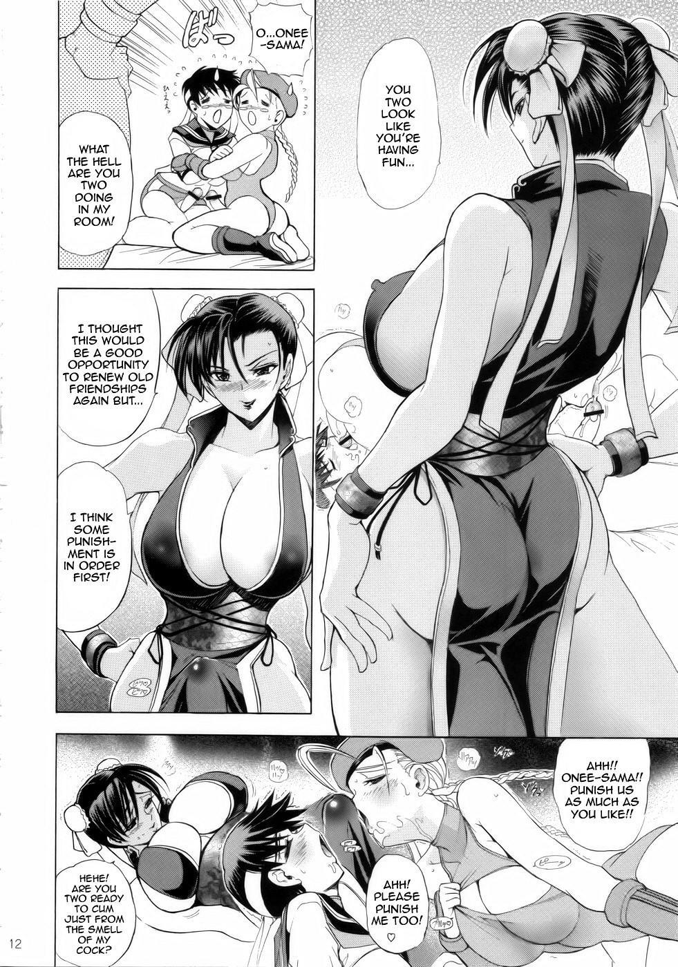 (C75) [Kawaraya Honpo (Kawaraya A-ta)] Hana - Maki no Juunana - Housenka (Street Fighter) [English] [Yuribou] 10
