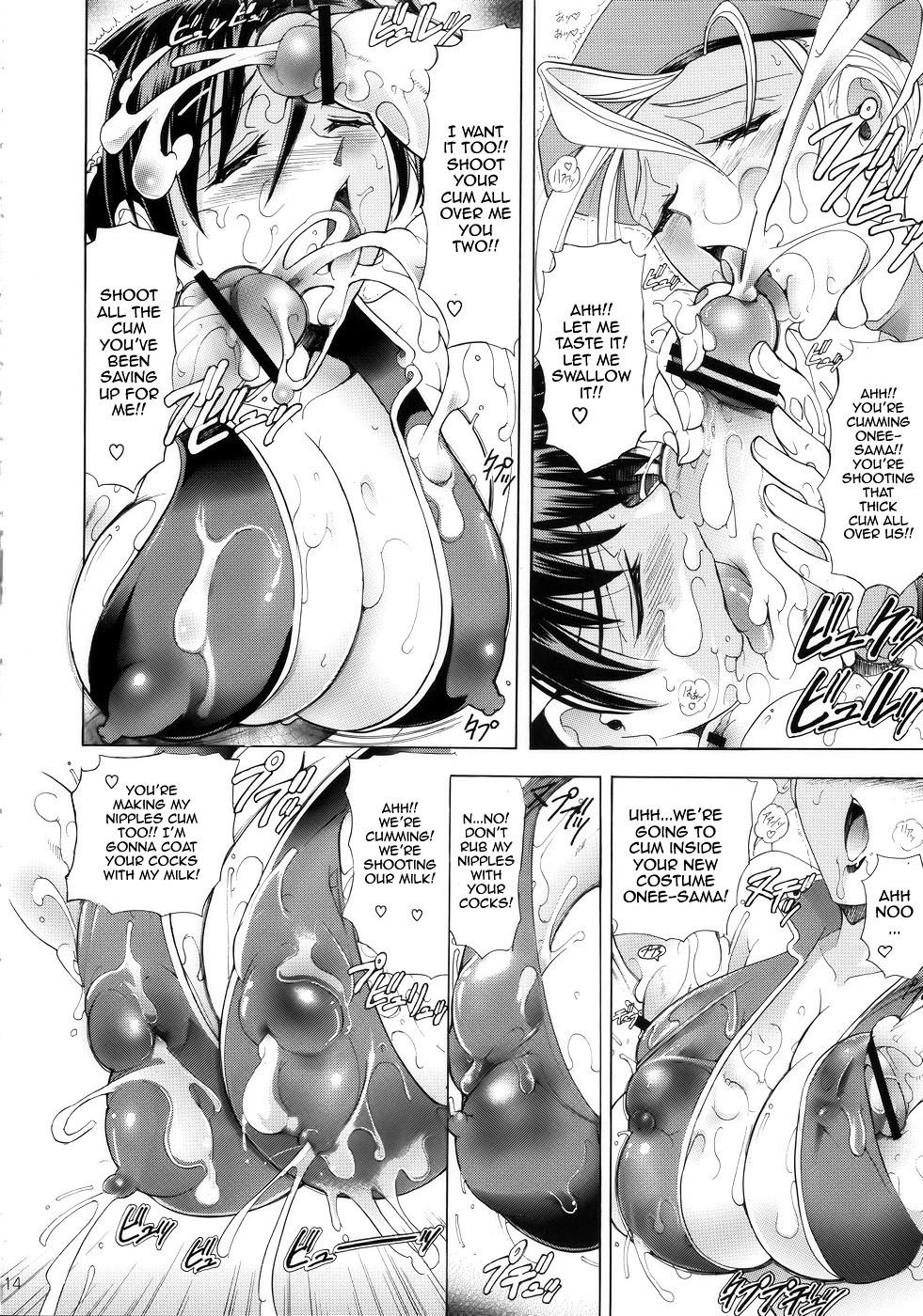 (C75) [Kawaraya Honpo (Kawaraya A-ta)] Hana - Maki no Juunana - Housenka (Street Fighter) [English] [Yuribou] 12