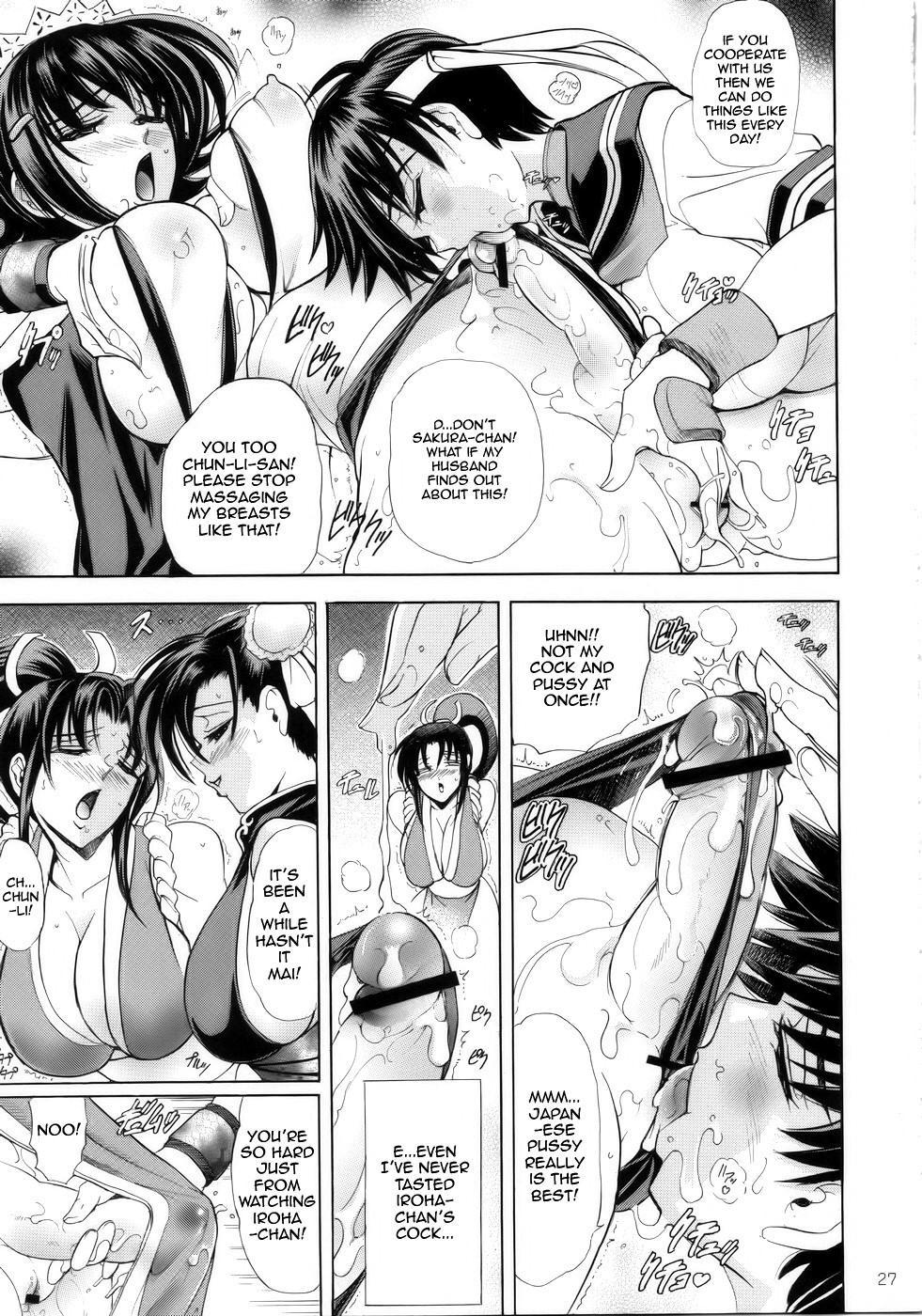 (C75) [Kawaraya Honpo (Kawaraya A-ta)] Hana - Maki no Juunana - Housenka (Street Fighter) [English] [Yuribou] 25