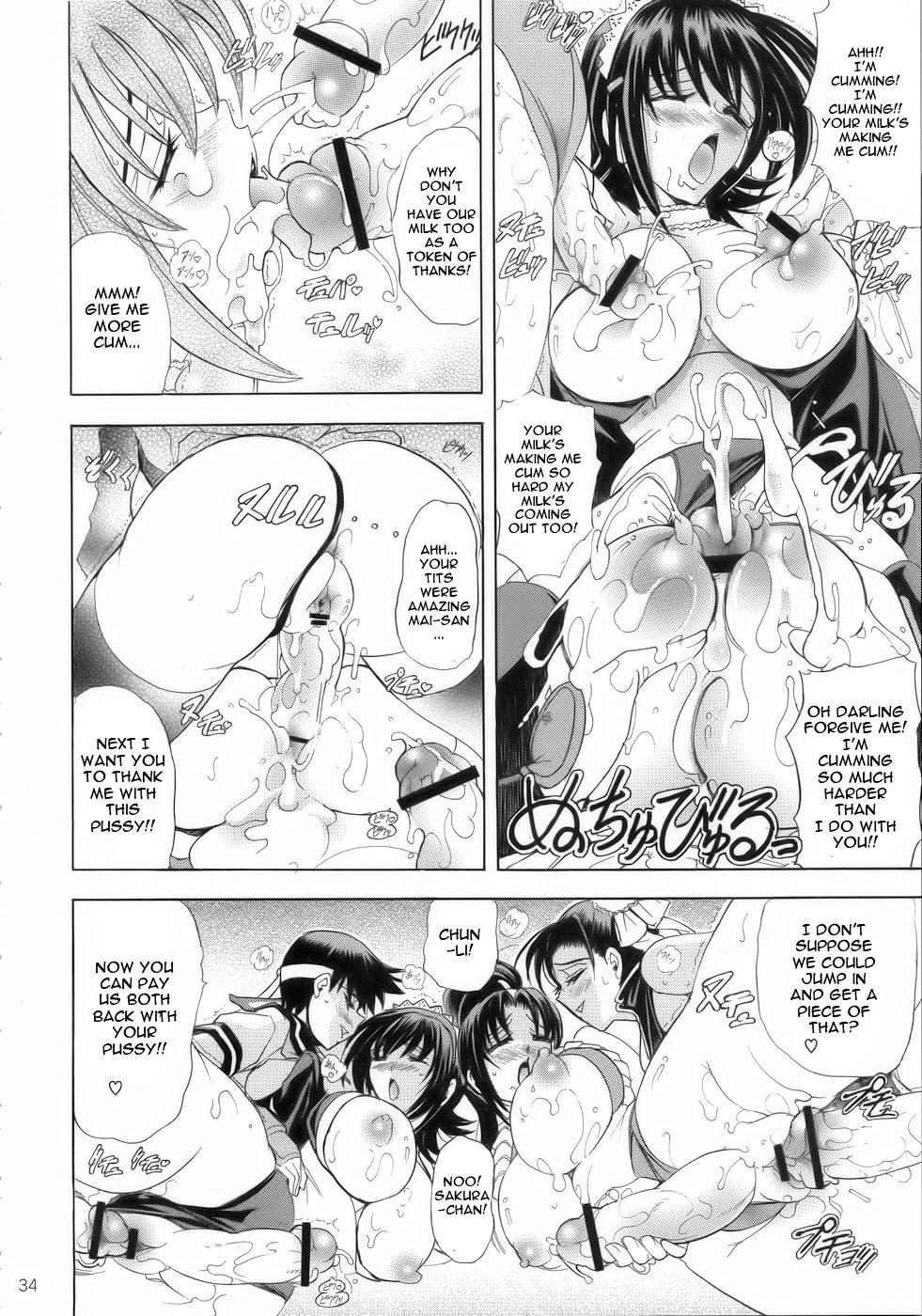 (C75) [Kawaraya Honpo (Kawaraya A-ta)] Hana - Maki no Juunana - Housenka (Street Fighter) [English] [Yuribou] 32