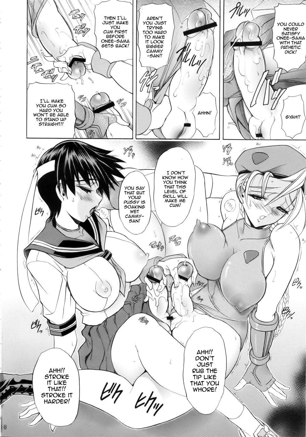 (C75) [Kawaraya Honpo (Kawaraya A-ta)] Hana - Maki no Juunana - Housenka (Street Fighter) [English] [Yuribou] 4