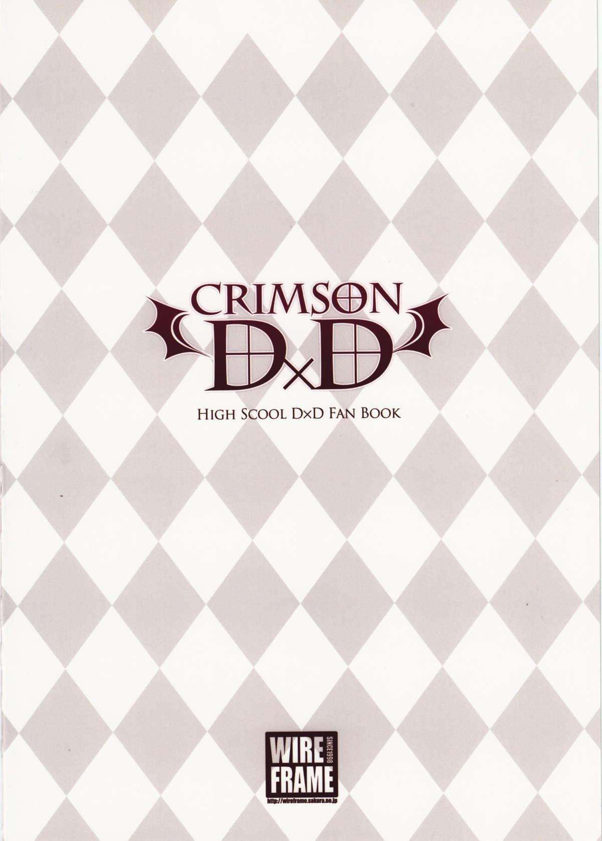 CRIMSON DxD 18