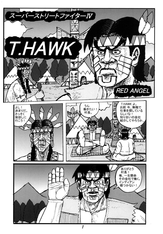 Kakutou Musume Houimou vol. 4 21