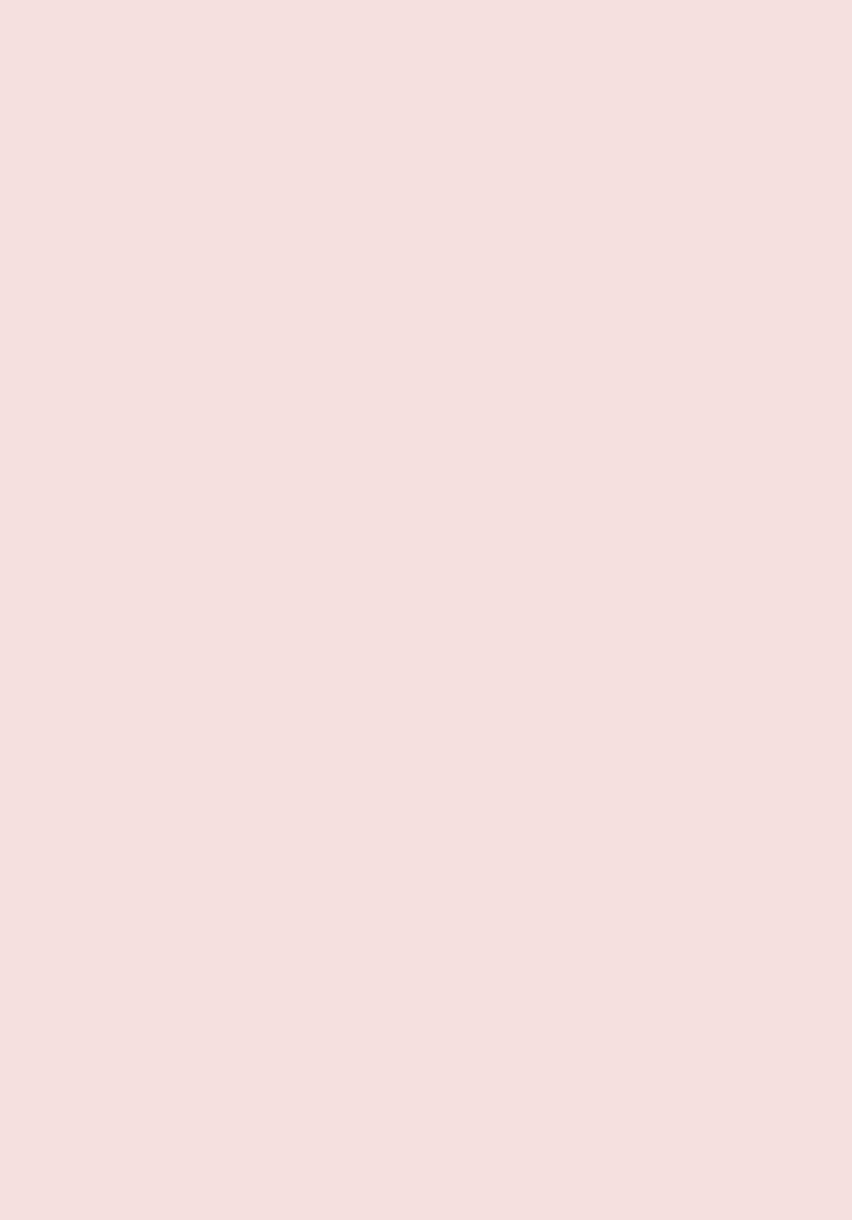 Hieda no Musume, Hatsujou su 1