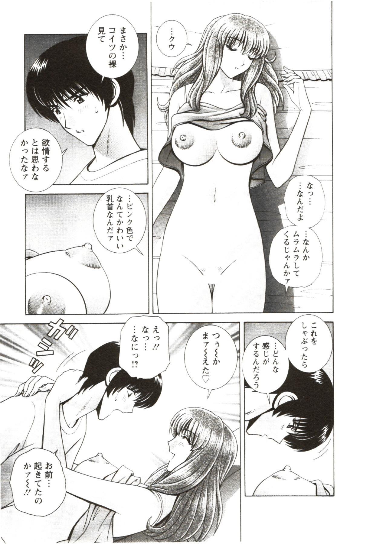 Futarigurashi 10