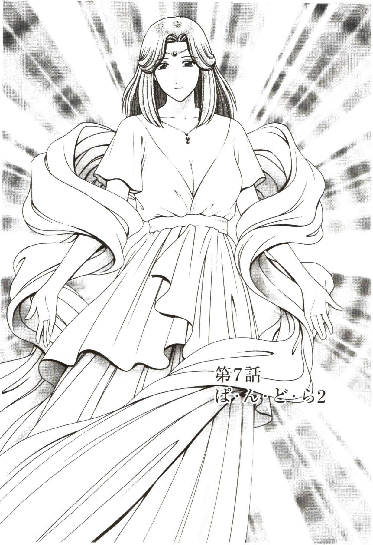 Futarigurashi 114