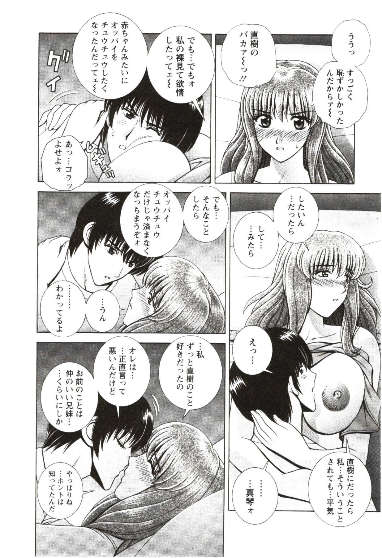 Futarigurashi 11
