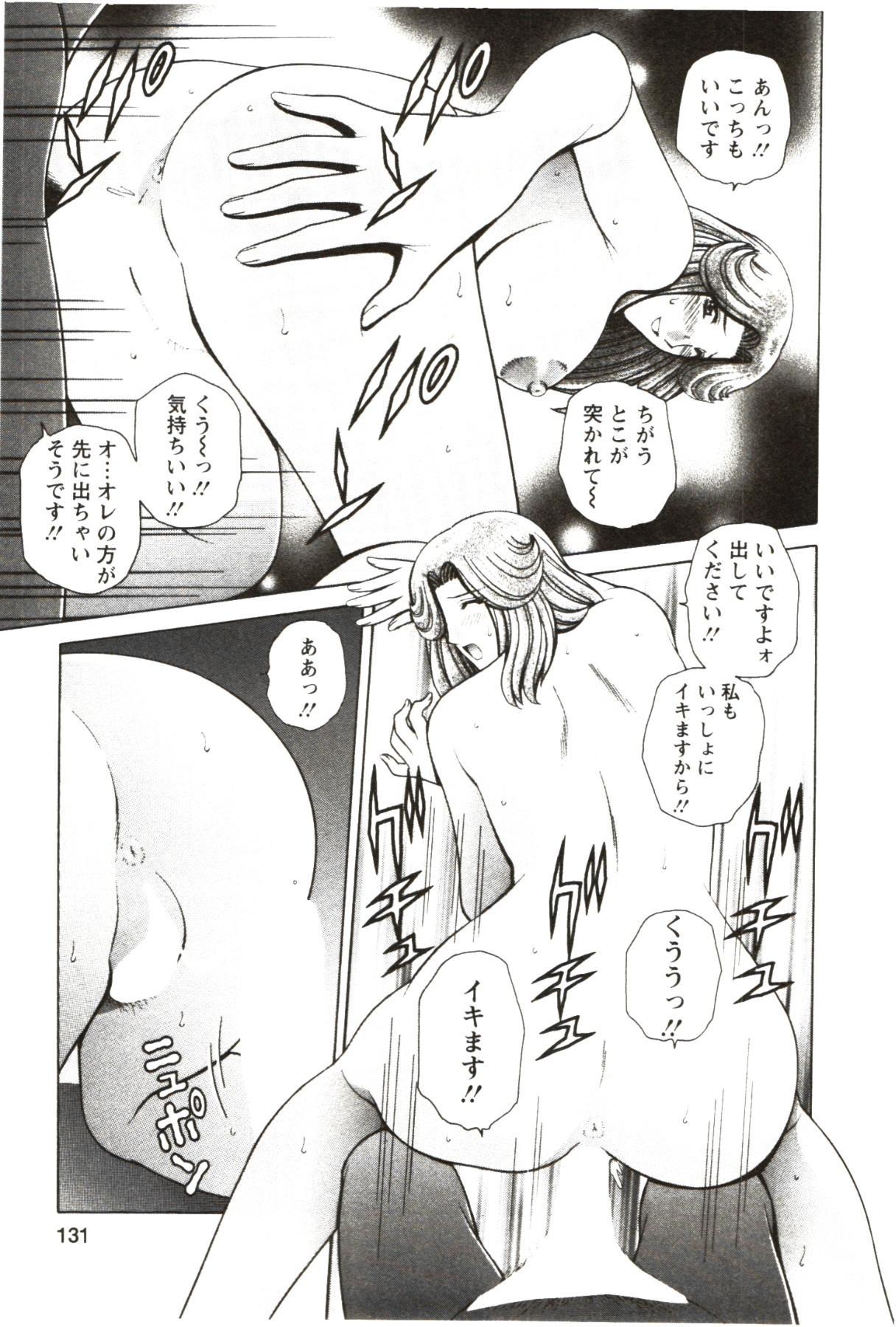 Futarigurashi 128