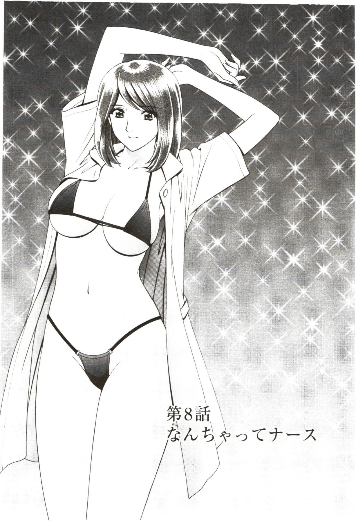 Futarigurashi 134