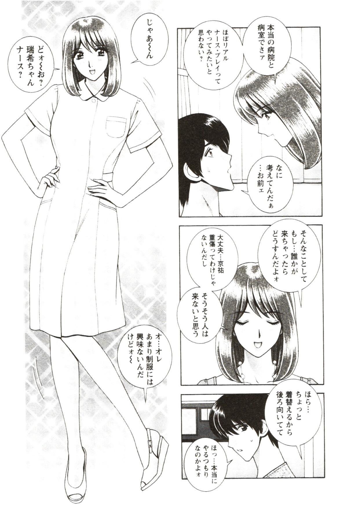 Futarigurashi 138