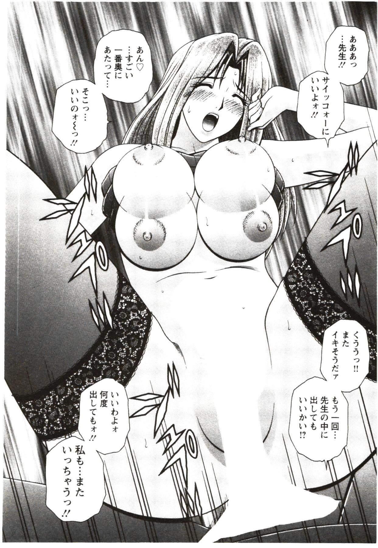Futarigurashi 165