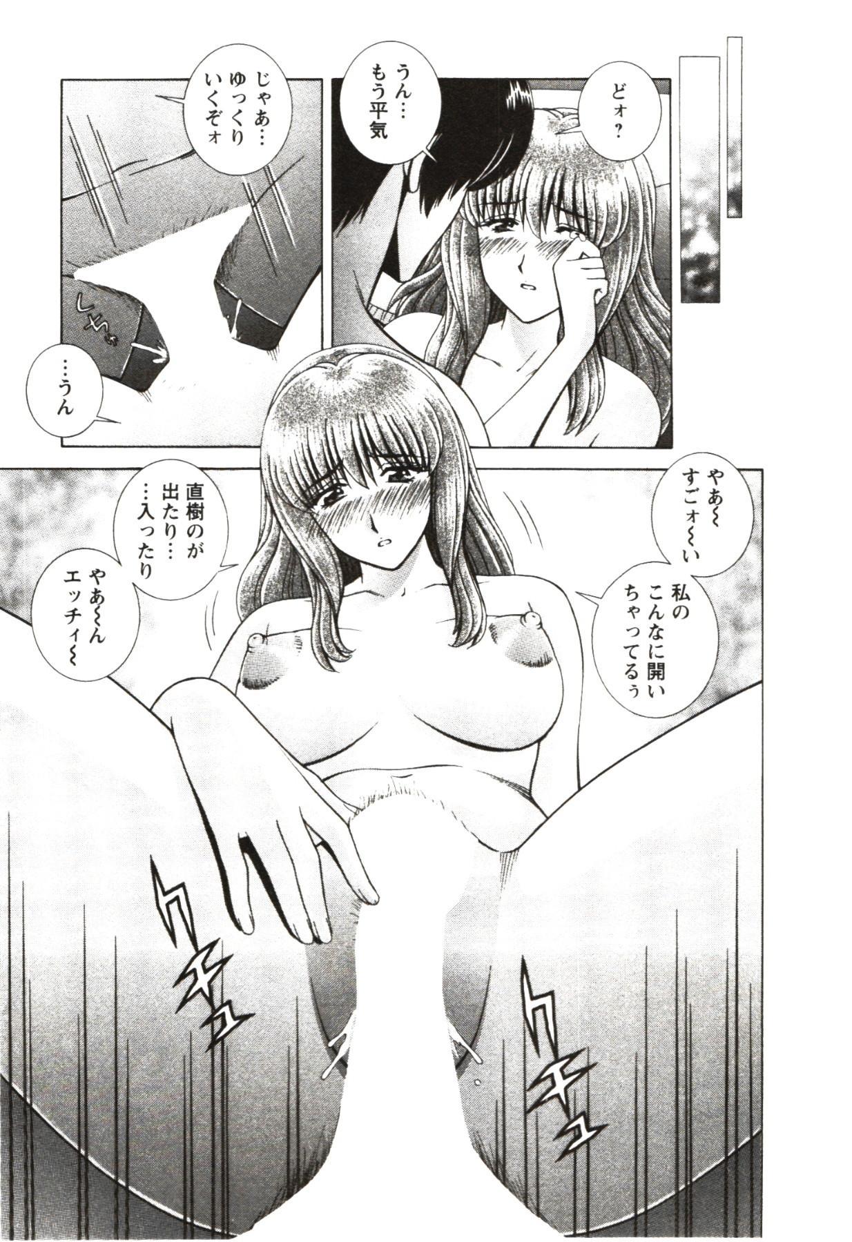 Futarigurashi 16