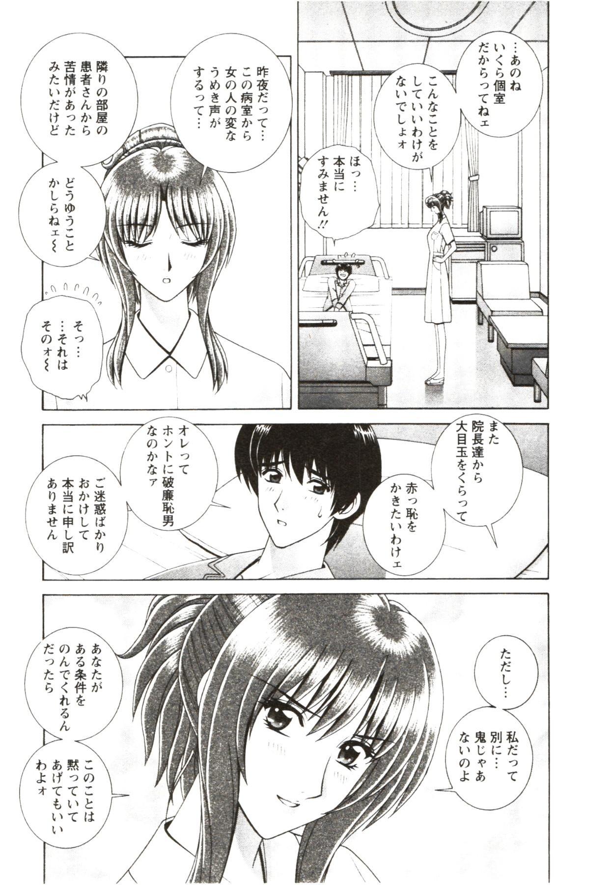 Futarigurashi 176