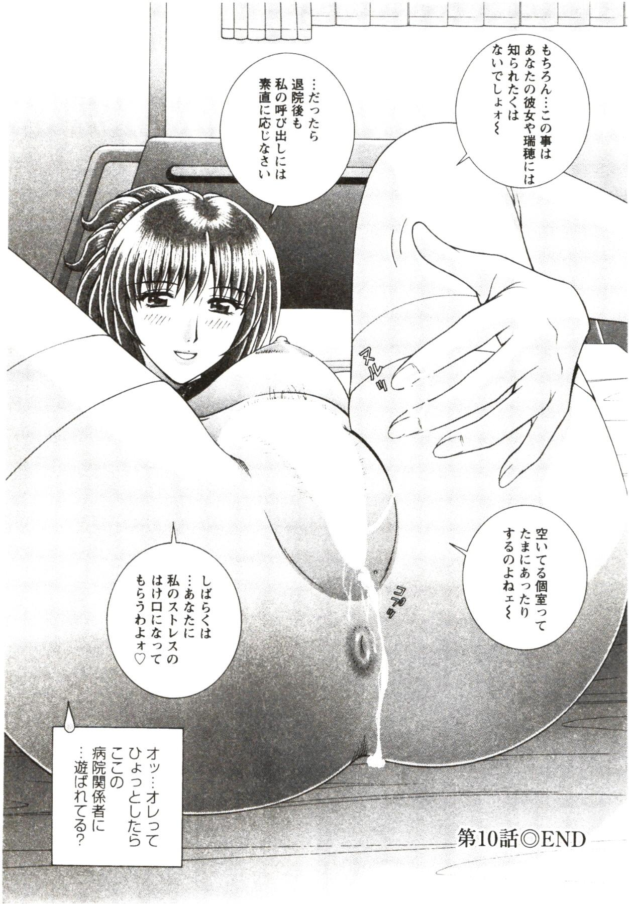 Futarigurashi 187