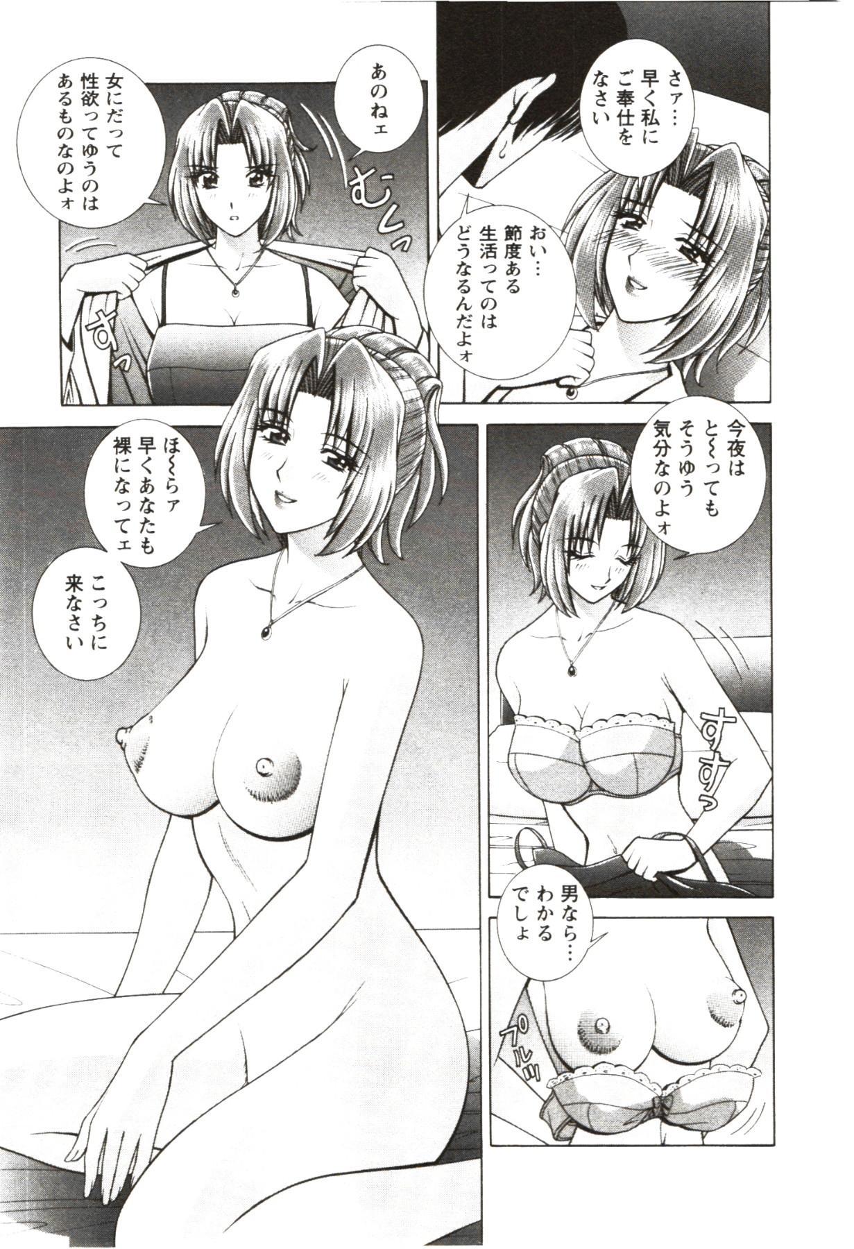 Futarigurashi 30