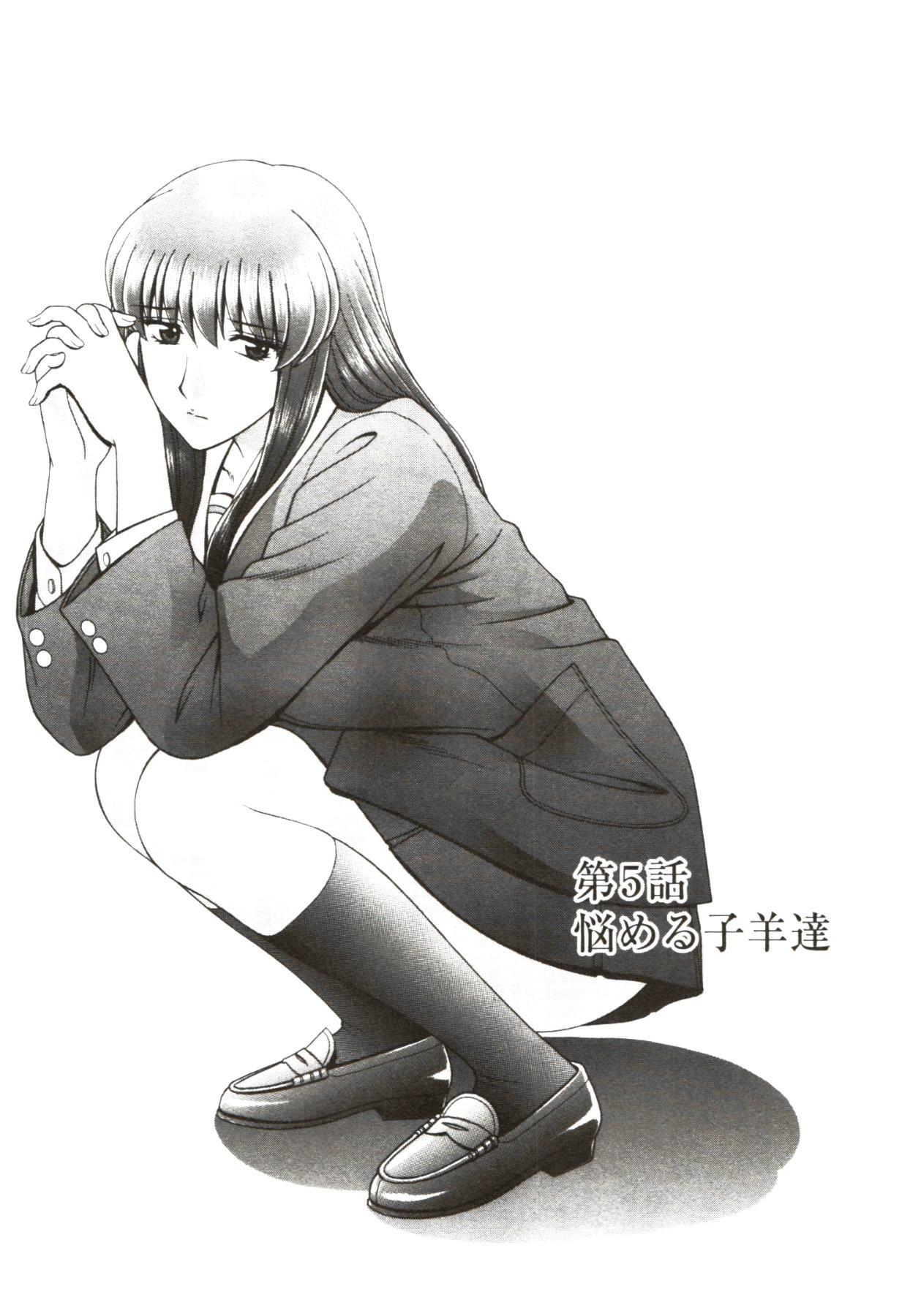 Futarigurashi 78