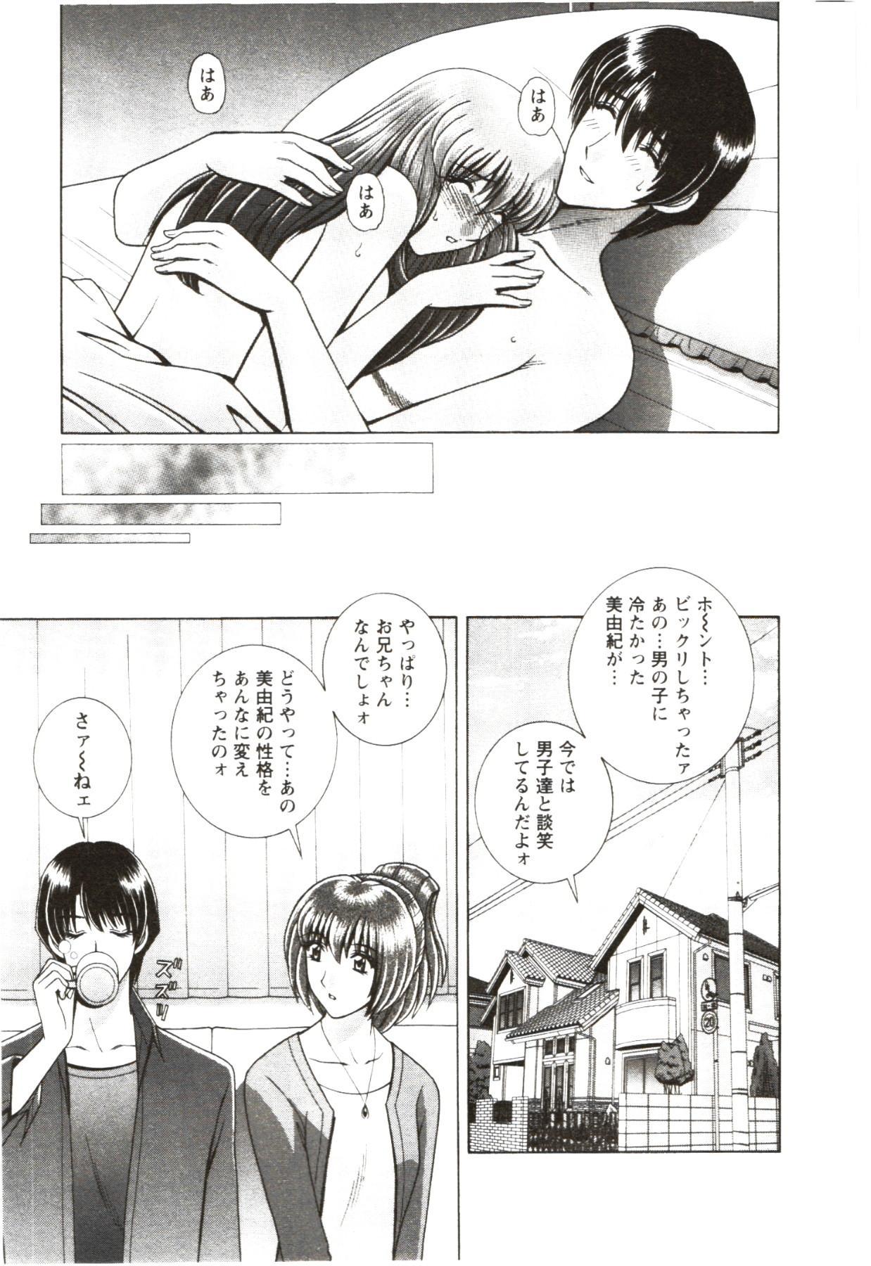 Futarigurashi 94