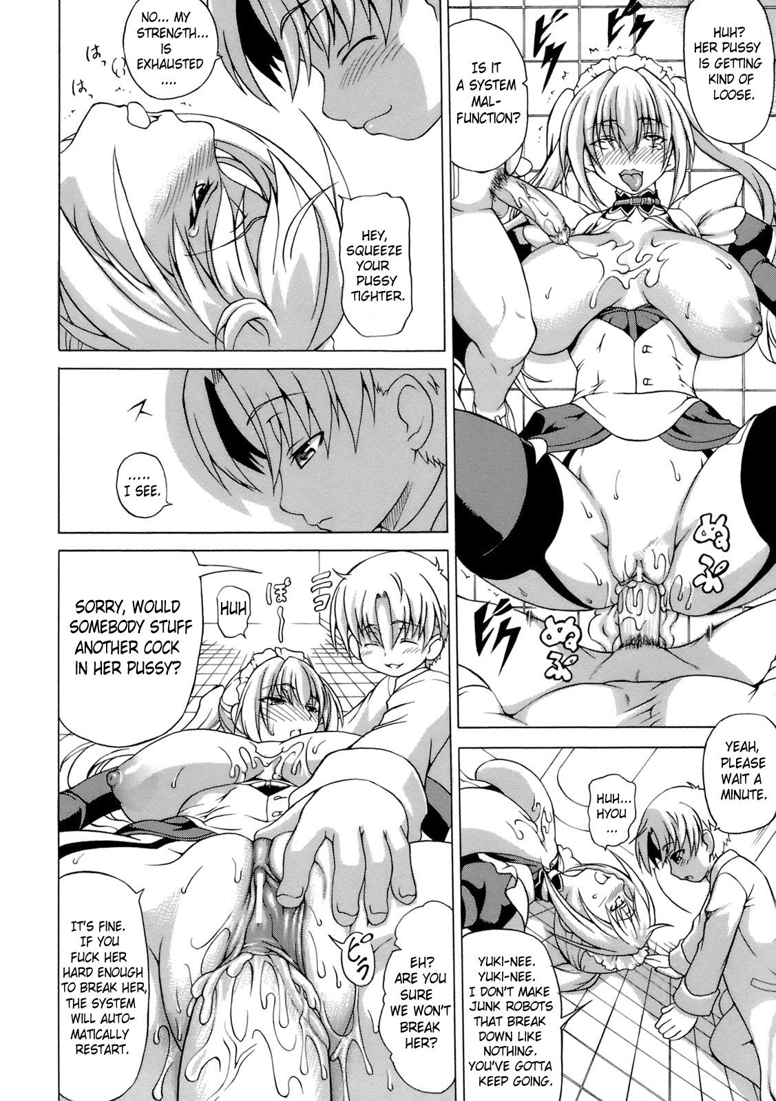 Inran Ningyou Hime | Hime the Lewd Doll 127