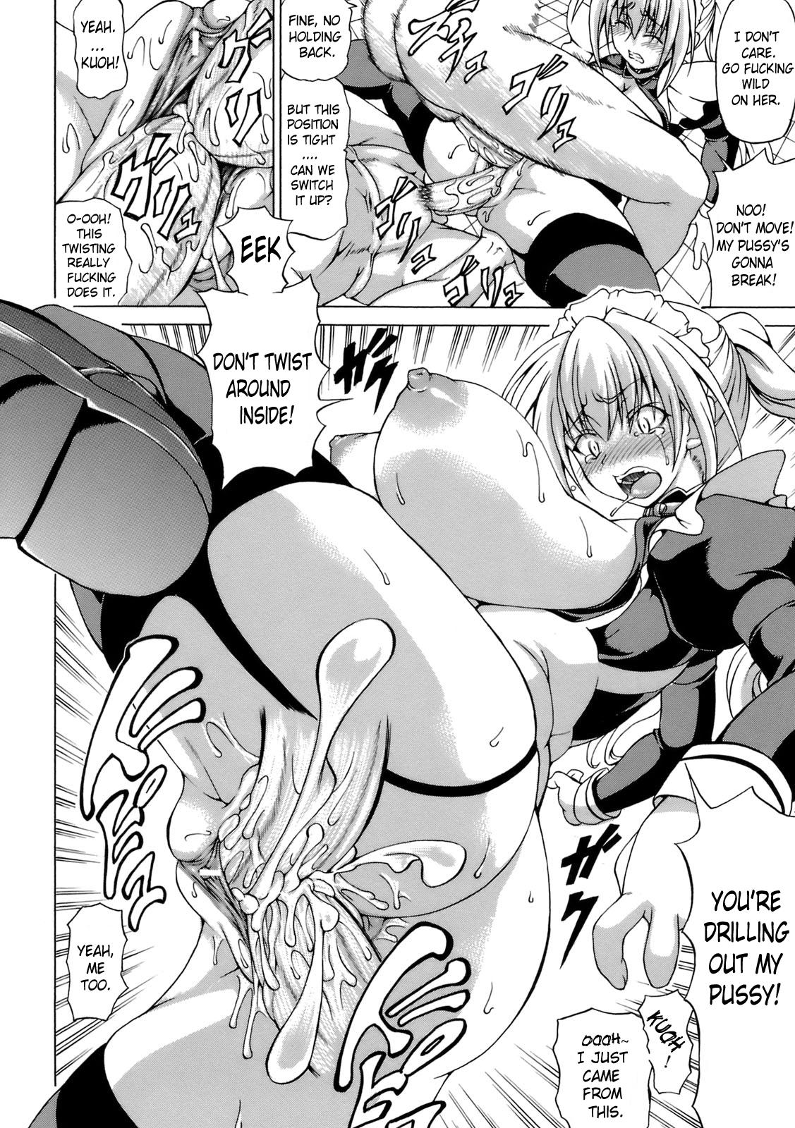 Inran Ningyou Hime | Hime the Lewd Doll 129