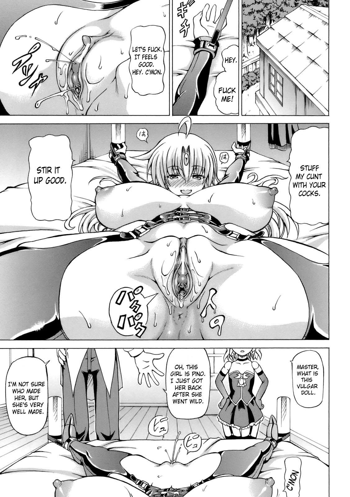 Inran Ningyou Hime | Hime the Lewd Doll 146