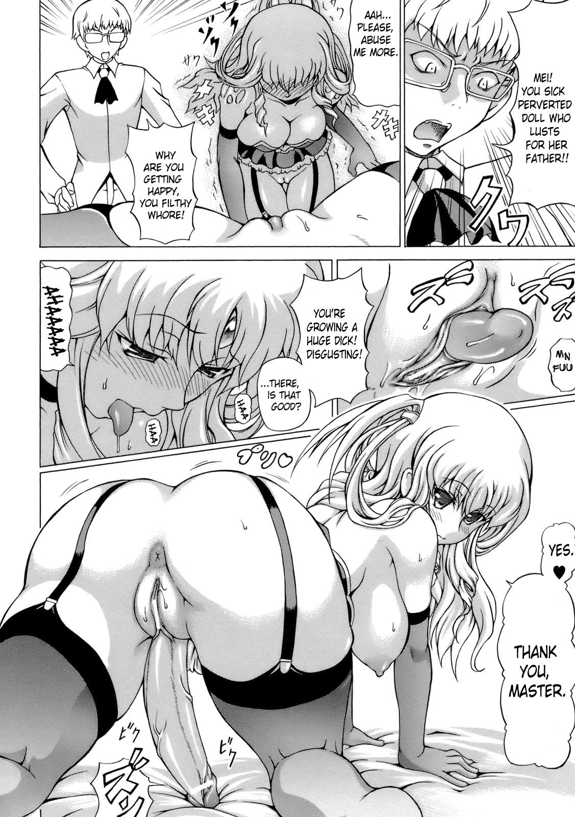 Inran Ningyou Hime | Hime the Lewd Doll 149