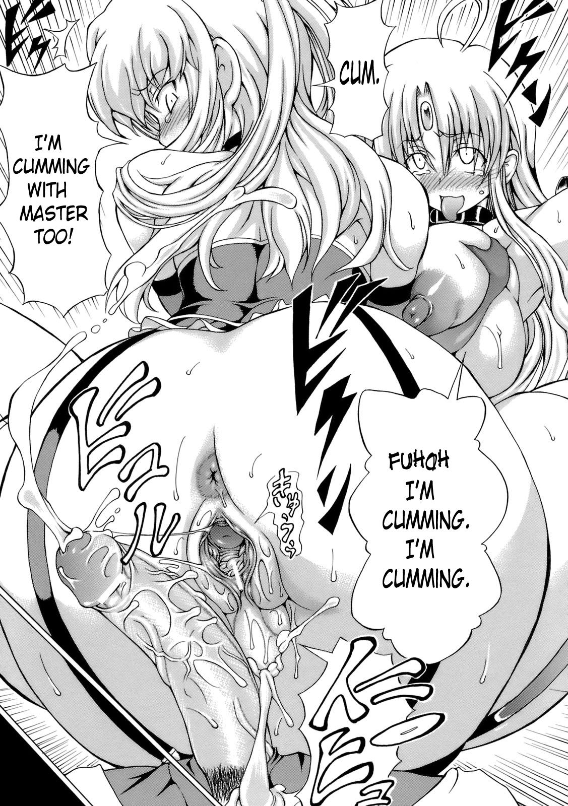 Inran Ningyou Hime | Hime the Lewd Doll 154