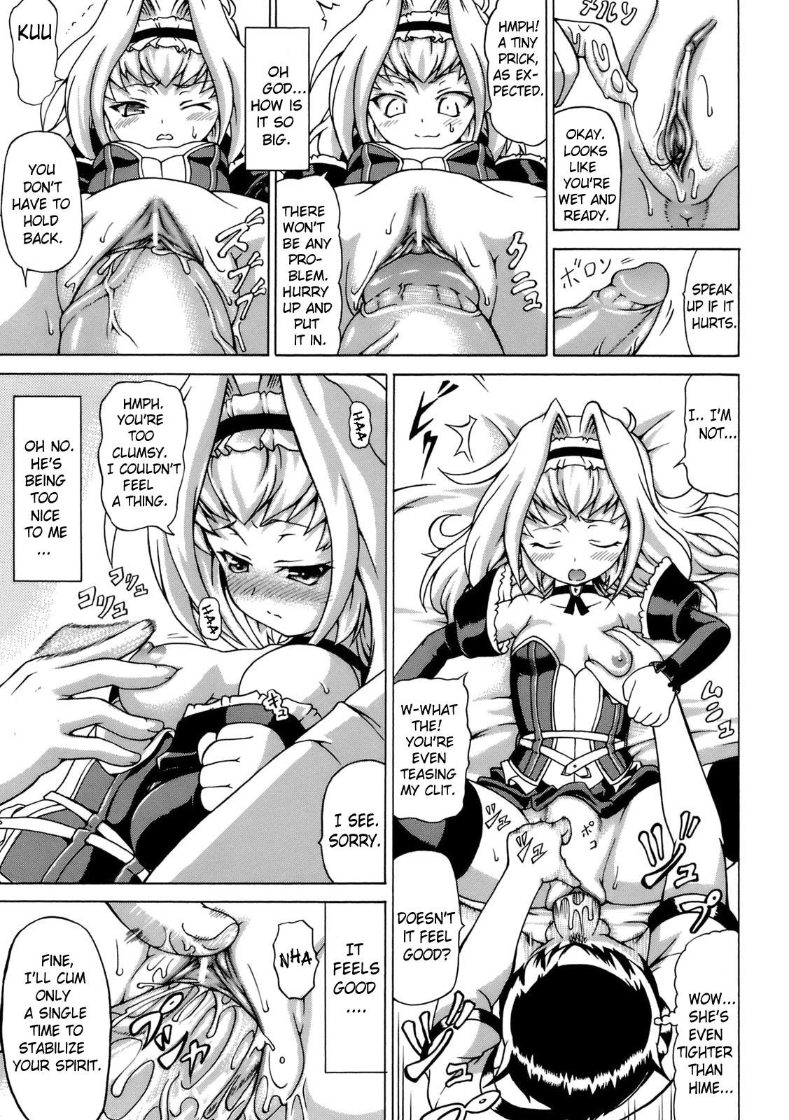 Inran Ningyou Hime | Hime the Lewd Doll 46