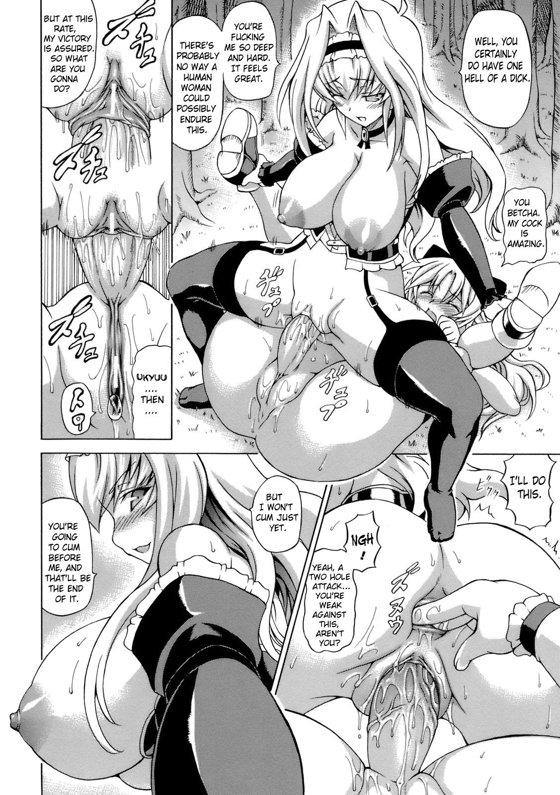 Inran Ningyou Hime | Hime the Lewd Doll 71