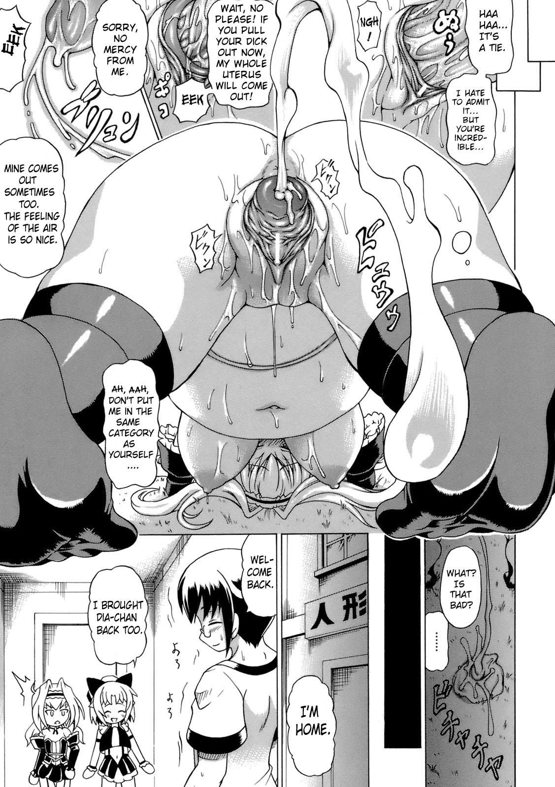 Inran Ningyou Hime | Hime the Lewd Doll 76