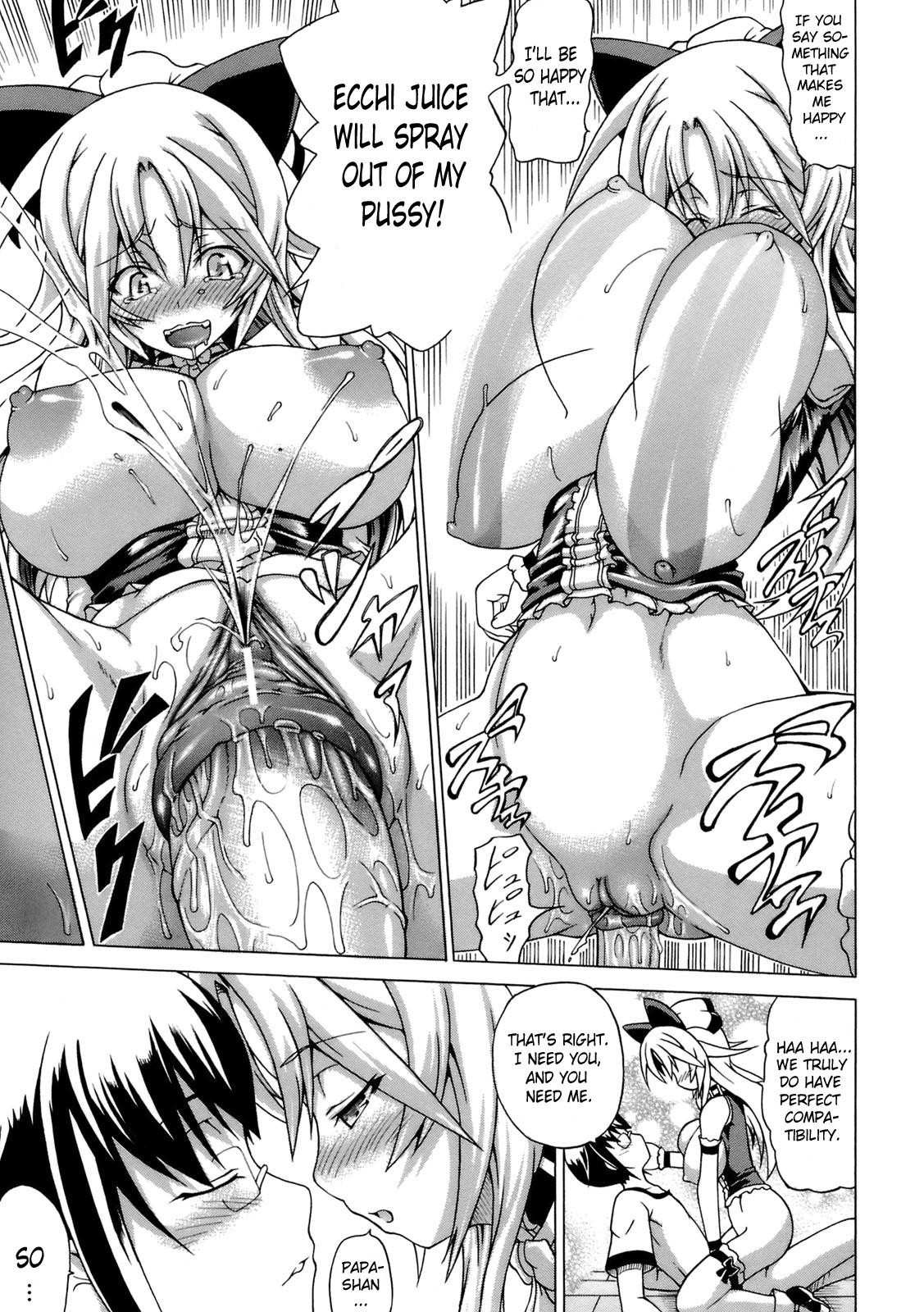 Inran Ningyou Hime | Hime the Lewd Doll 92