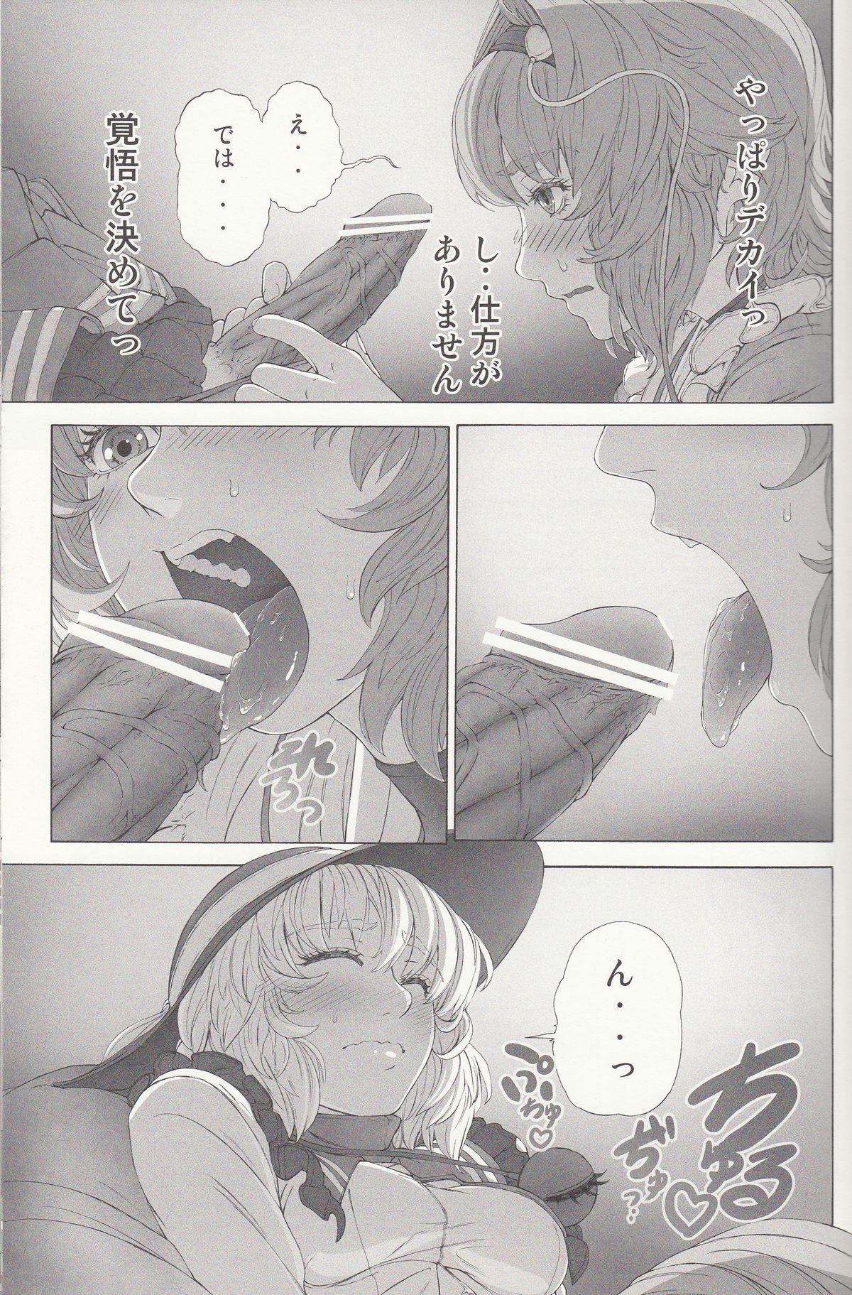 MAGNUM KOISHI 9