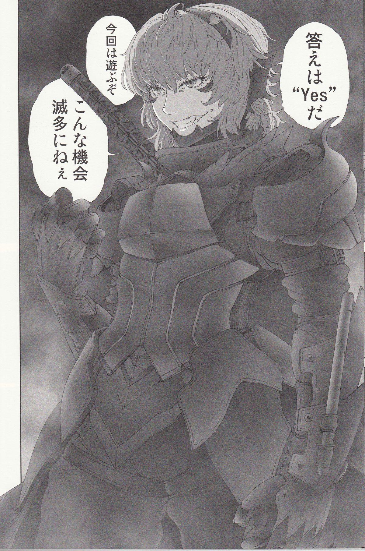 MAGNUM KOISHI 18
