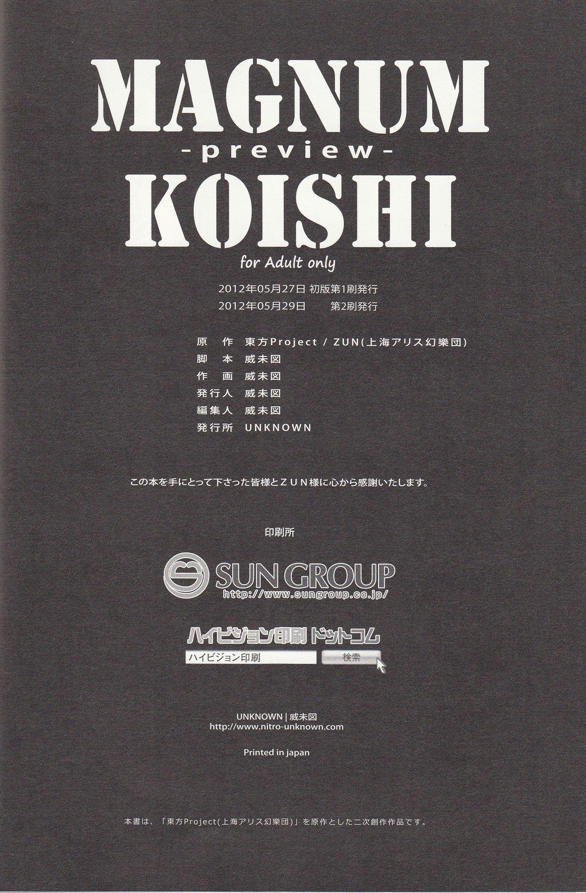 MAGNUM KOISHI 20