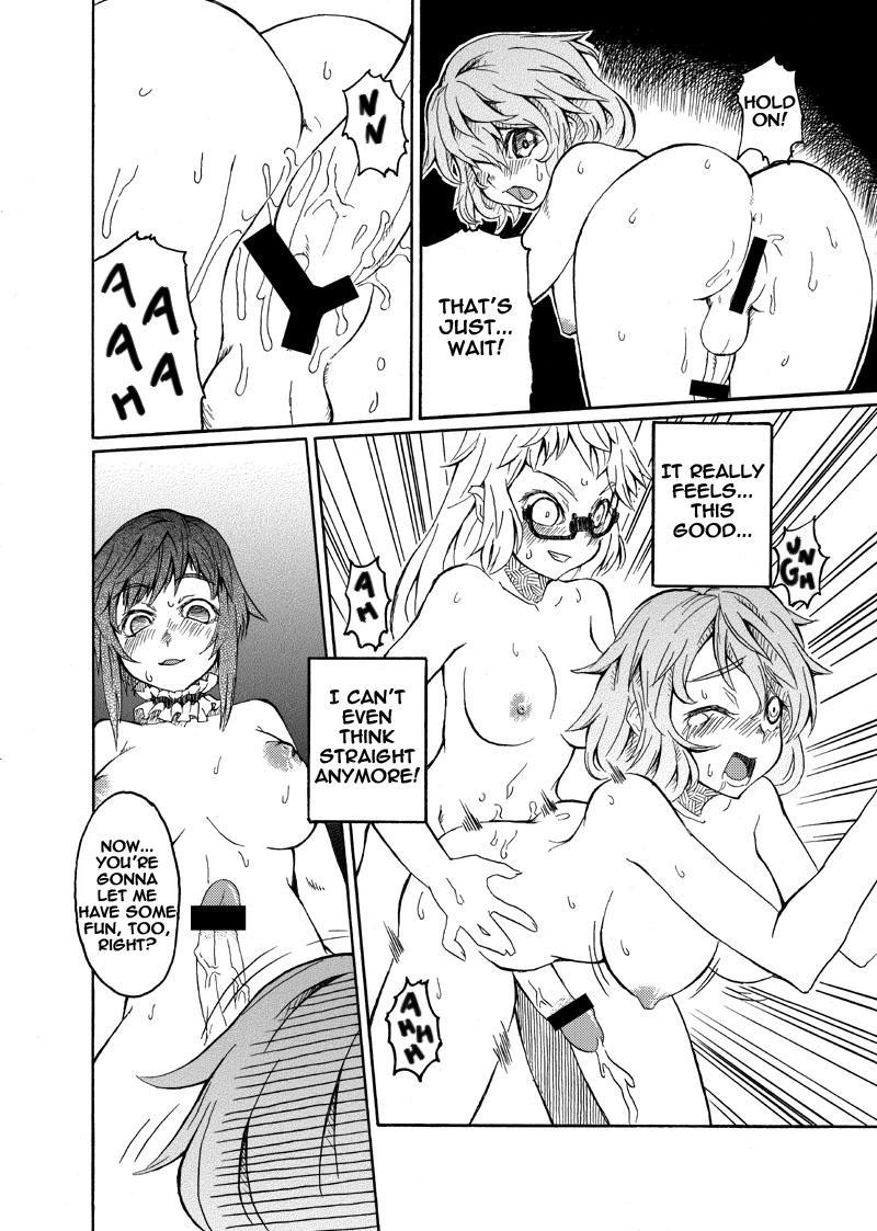 Yotsunari: Yookoso! Futanari no Oukoku e! | Yotsunari: Welcome to The Kingdom of Futanari! 10