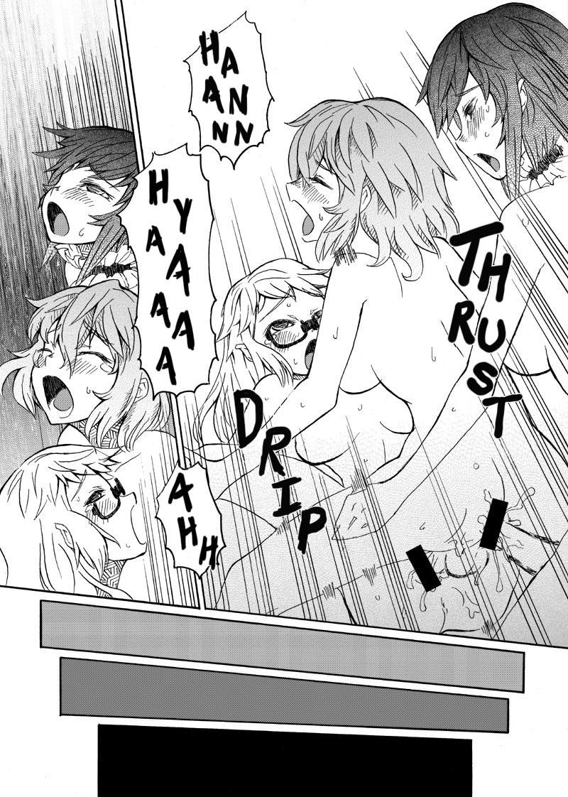 Yotsunari: Yookoso! Futanari no Oukoku e! | Yotsunari: Welcome to The Kingdom of Futanari! 13