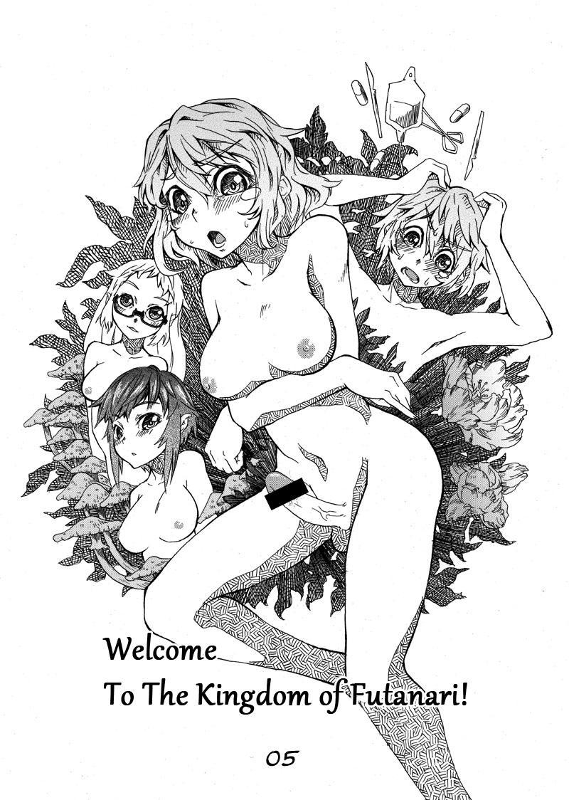 Yotsunari: Yookoso! Futanari no Oukoku e! | Yotsunari: Welcome to The Kingdom of Futanari! 1