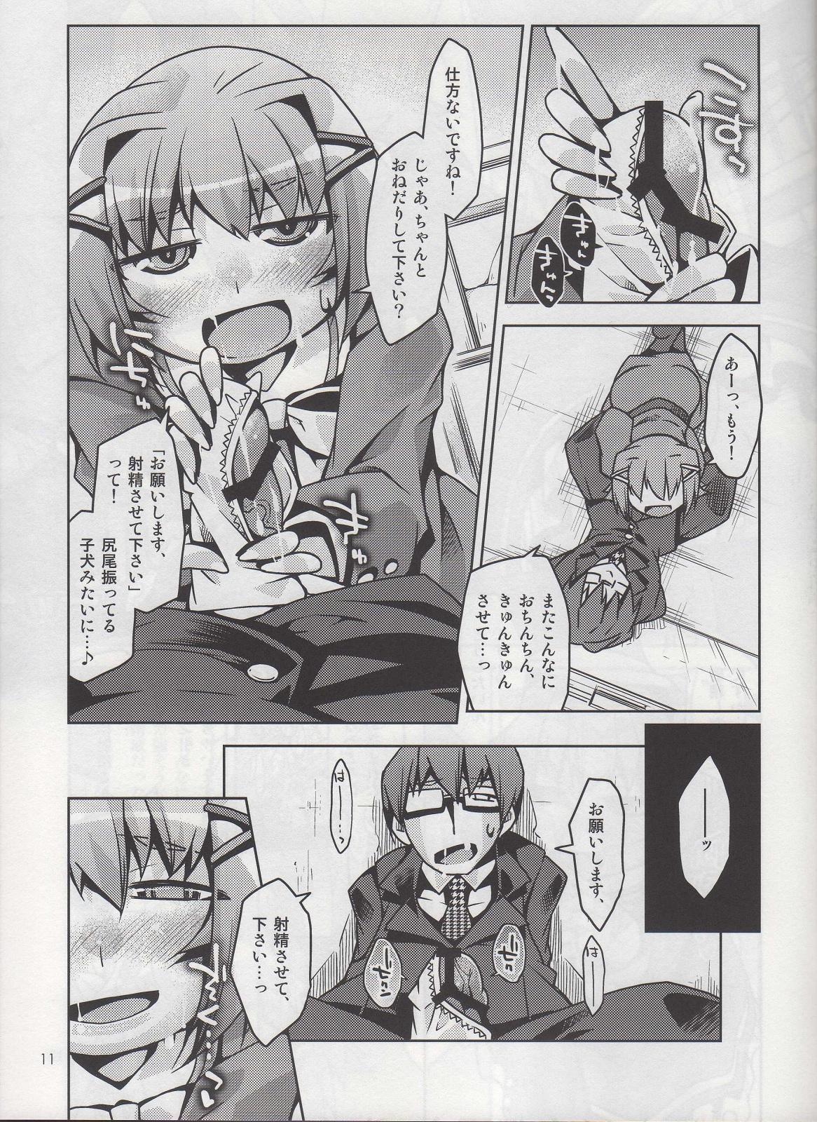 """Shasei Kanri Idol"" Koshimizu Sachiko 9"