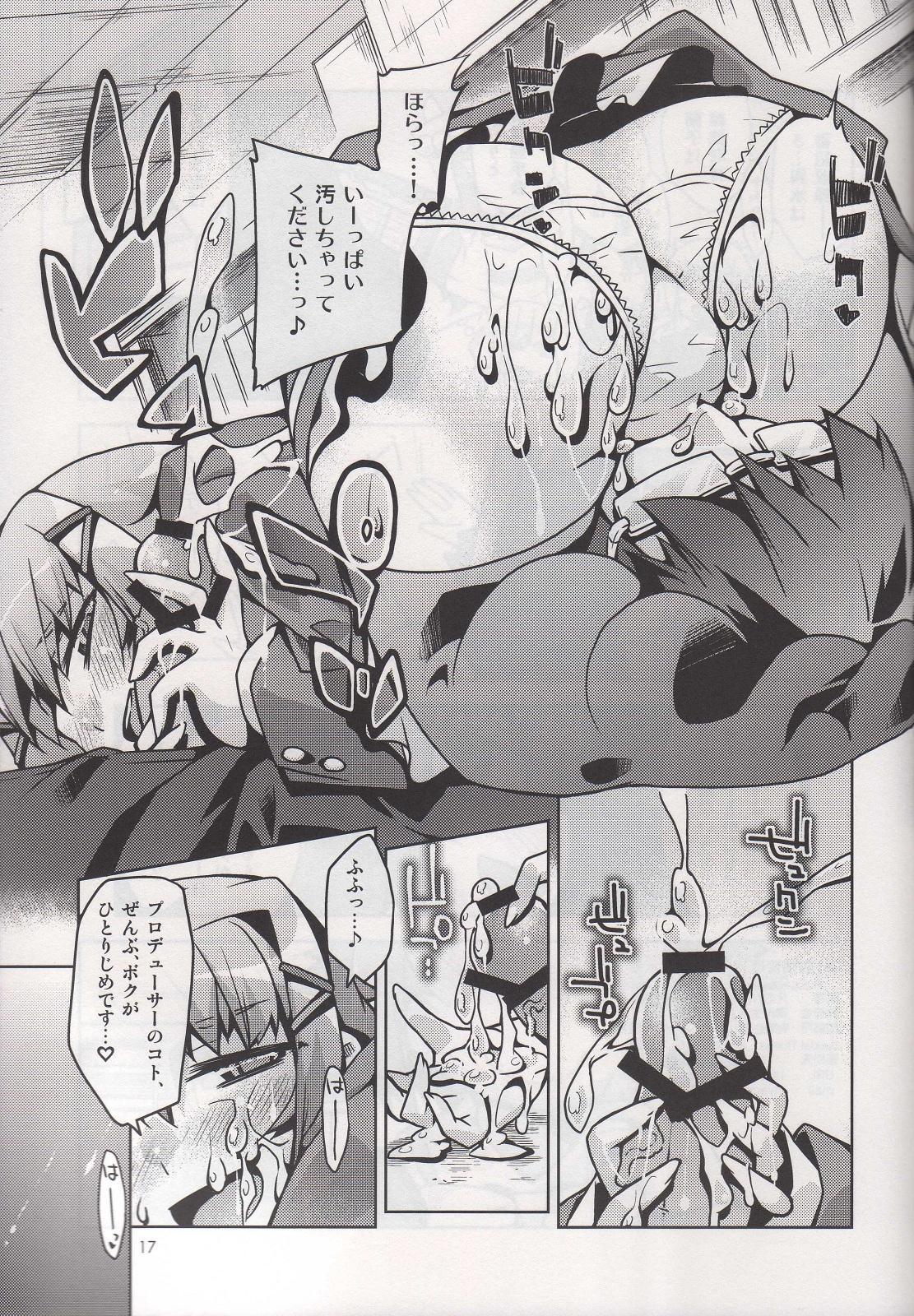 """Shasei Kanri Idol"" Koshimizu Sachiko 15"