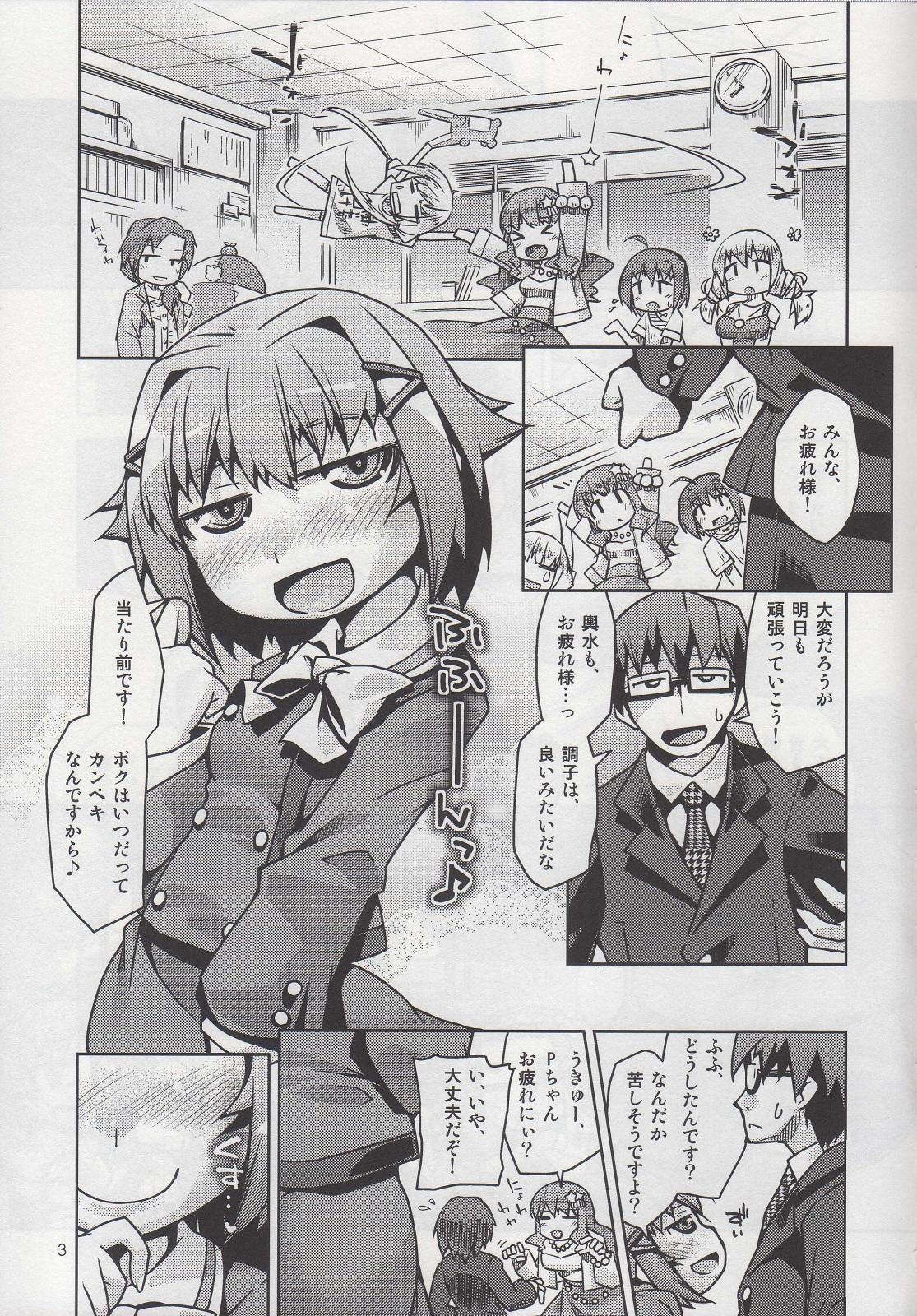 """Shasei Kanri Idol"" Koshimizu Sachiko 1"