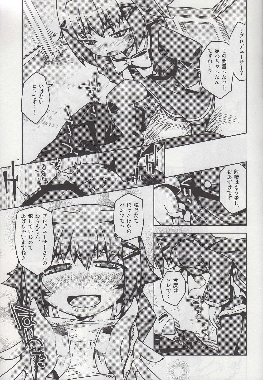 """Shasei Kanri Idol"" Koshimizu Sachiko 7"