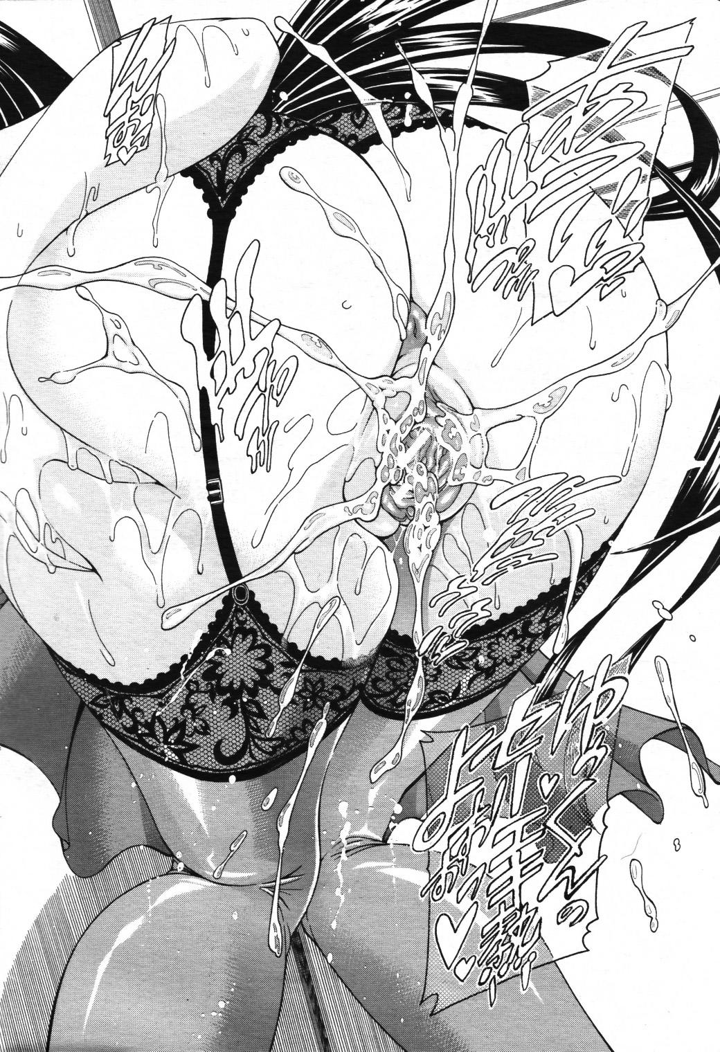 Himitsu no Sign - Secret Signature 27
